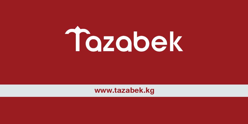 В мае Минфин проверит 22 субъекта в сфере продажи ювелирных изделий, в том  числе отделы в ТЦ «Берекет Гранд», «Беш-Сары-Сити» (список) — Tazabek 1b1e22e6889